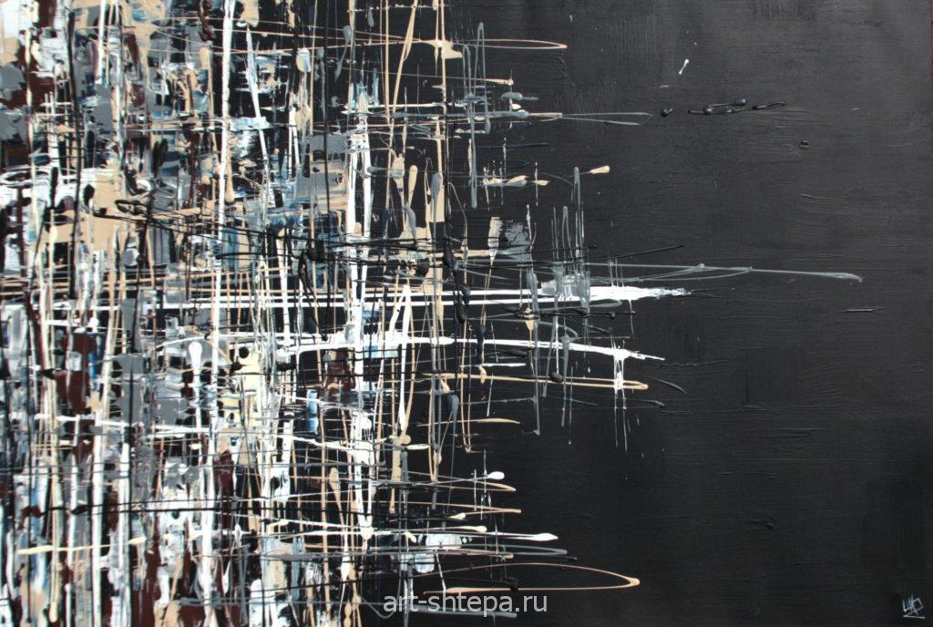 Urban - 2014