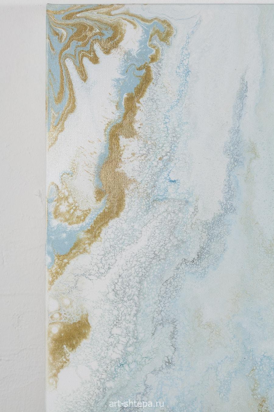 Жидкий акрил с золотом
